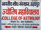 India, College of Astrology sign (reportage Un giorno l'astrologo mi disse..., foto di Marco Moretti)